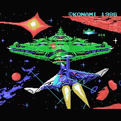 Nemesis – MSX