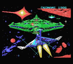 Nemesis - MSX