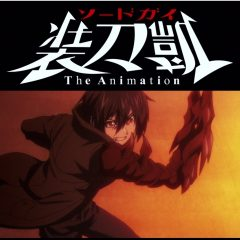 Serie de anime Sword Gai The Animation de Netflix