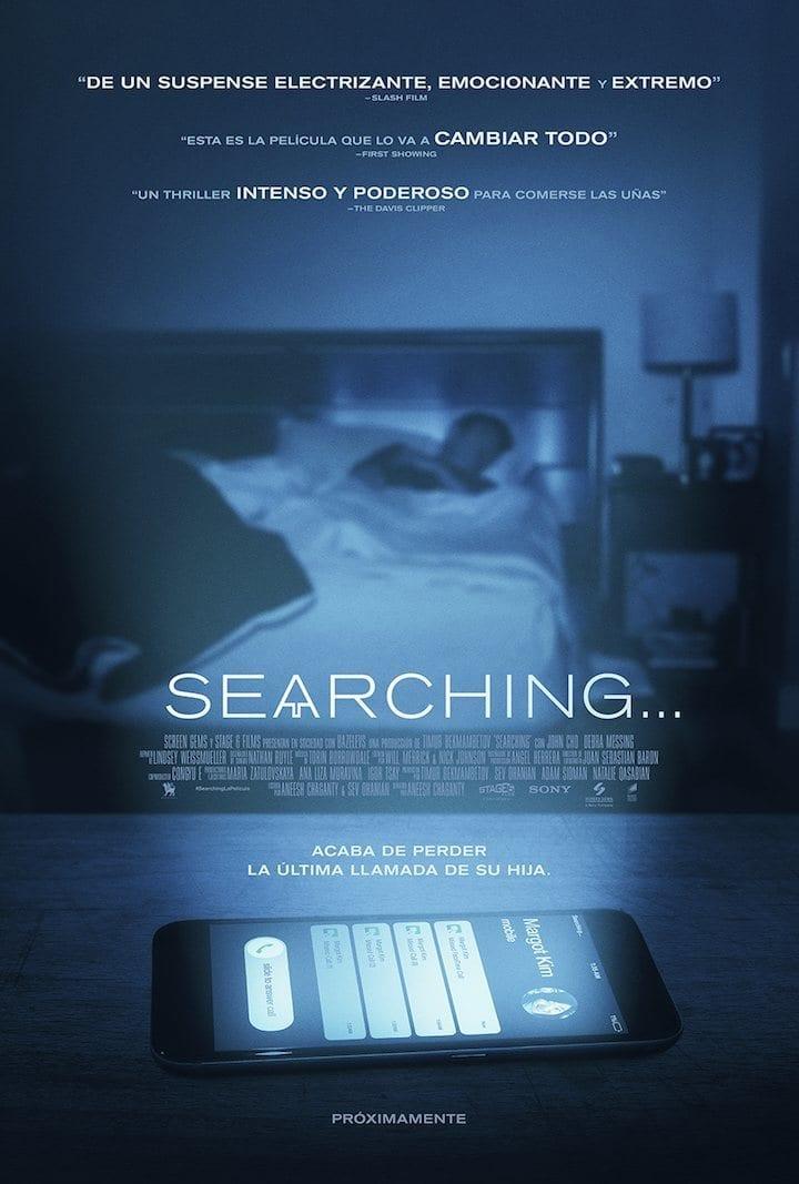 Estreno en cine Searching