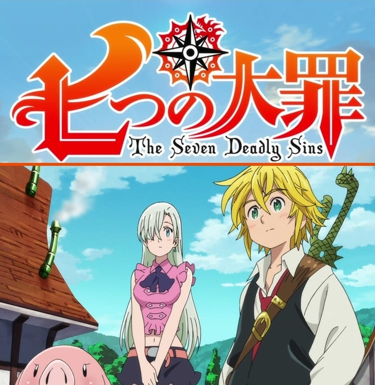Serie The Seven Deadly Sins