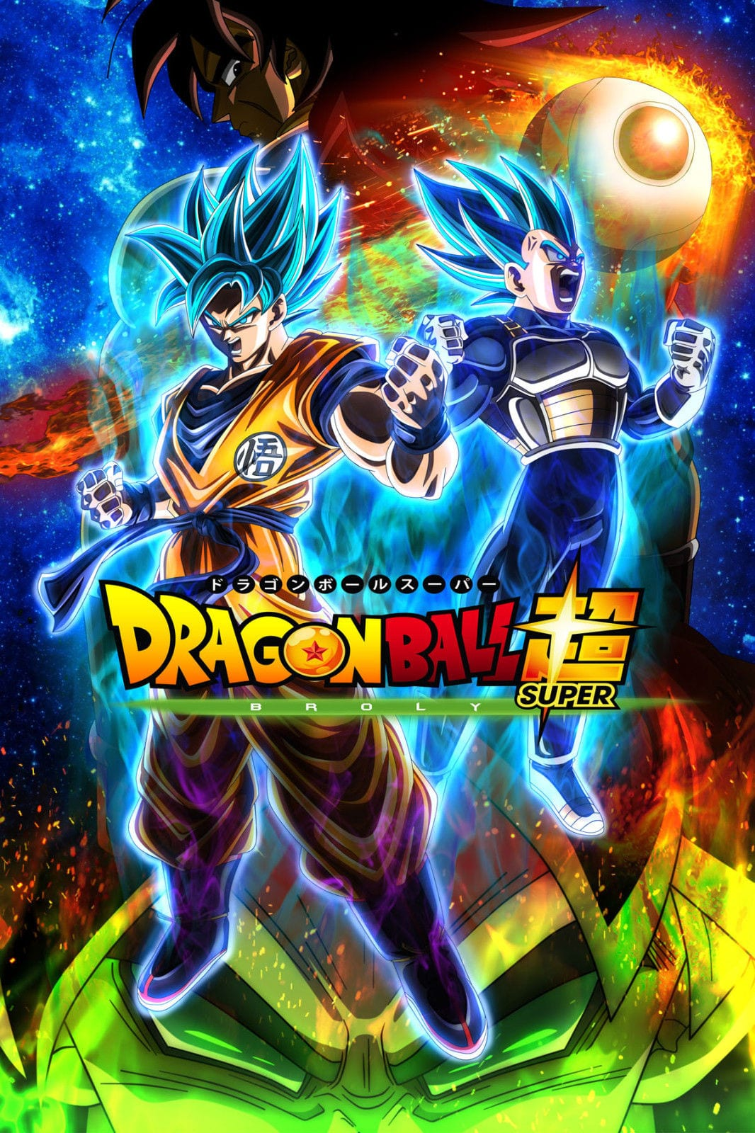 Película Dragon Ball Super Broly
