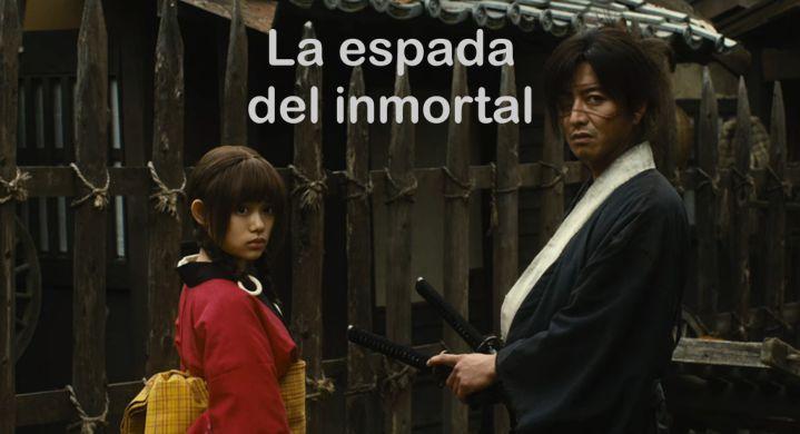 Película La espada del inmortal
