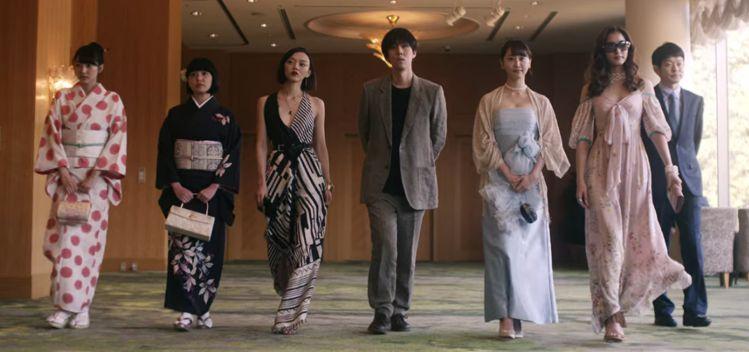 Million Yen Women
