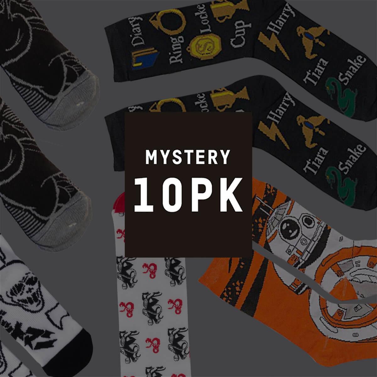 Pack-10-pares-de-calcetines-frikis-misteriosos.jpg